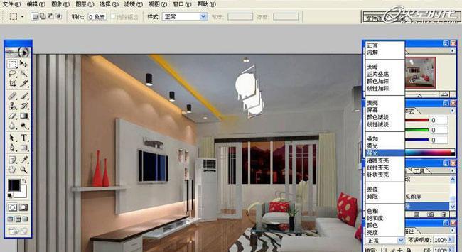 建筑表现 室内效果图后期处理教程