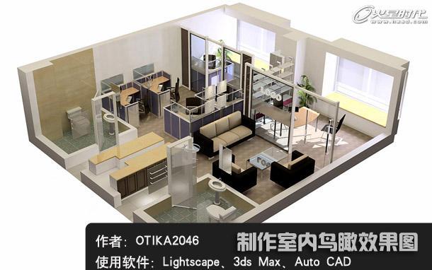数字教程 建筑表现 室内建模