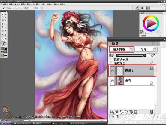 互动媒体教程:painter手绘妖女妲己(二)