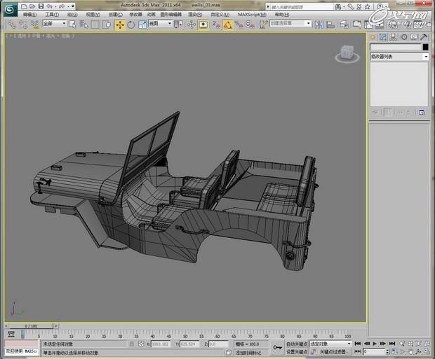 3dsmax制作威利斯吉普车模型贴图